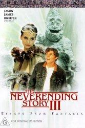 Смотреть Бесконечная история 3 онлайн в HD качестве