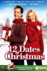 Смотреть 12 рождественских свиданий онлайн в HD качестве 720p