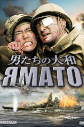 Смотреть Ямато онлайн в HD качестве
