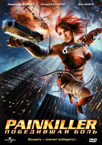Смотреть Painkiller: Победившая боль онлайн в HD качестве 720p