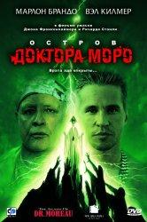 Смотреть Остров доктора Моро онлайн в HD качестве