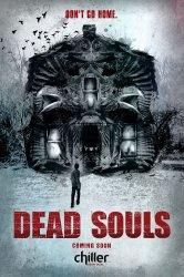 Смотреть Мертвые души онлайн в HD качестве