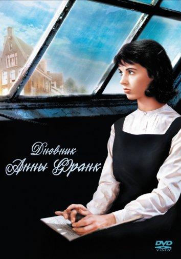 Смотреть Дневник Анны Франк онлайн в HD качестве 720p
