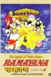 Смотреть Рамаяна: Легенда о царевиче Раме онлайн в HD качестве