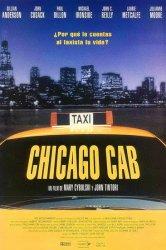 Смотреть Адское такси онлайн в HD качестве