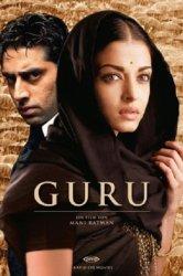 Смотреть Гуру: Путь к успеху онлайн в HD качестве