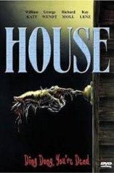 Смотреть Дом онлайн в HD качестве