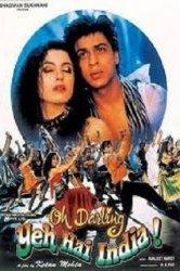 Смотреть Дорогая, это Индия онлайн в HD качестве