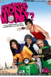 Смотреть Наша мечта деньги..? онлайн в HD качестве