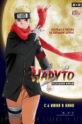 Смотреть Наруто: Последний Фильм онлайн в HD качестве 720p