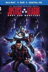 Смотреть Лига справедливости: Боги и монстры онлайн в HD качестве
