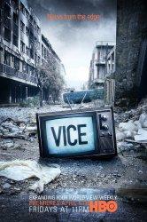 Смотреть Вайс онлайн в HD качестве 720p