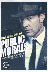 Смотреть Общественная мораль онлайн в HD качестве