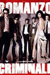 Смотреть Криминальный роман онлайн в HD качестве