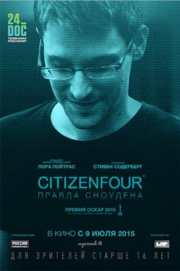Смотреть Citizenfour: Правда Сноудена онлайн в HD качестве