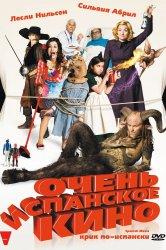 Смотреть Очень испанское кино онлайн в HD качестве