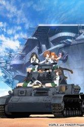 Смотреть Девушки и танки онлайн в HD качестве