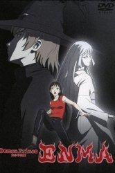Смотреть Благородный демон Энма: Энма онлайн в HD качестве 720p