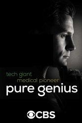 Смотреть Настоящий гений / Чистый гений онлайн в HD качестве