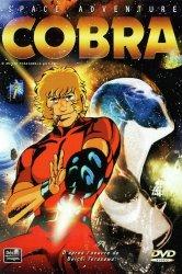 Смотреть Космические приключения Кобры онлайн в HD качестве