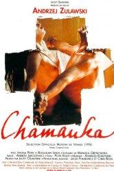Смотреть Шаманка онлайн в HD качестве