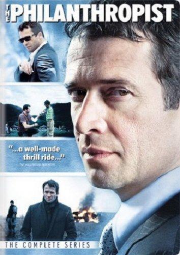 Смотреть Филантроп онлайн в HD качестве 720p