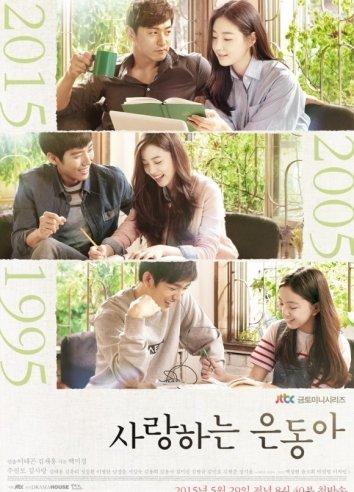 Смотреть Моя любовь Ын-дон онлайн в HD качестве 720p