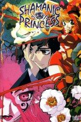 Смотреть Принцесса-шаман онлайн в HD качестве
