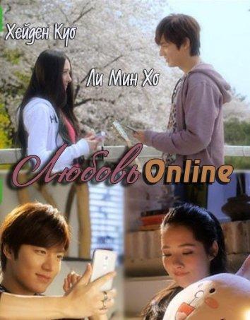 Смотреть Любовь онлайн / Онлайн роман / Одна романтическая линия онлайн в HD качестве 720p