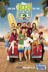 Смотреть Лето. Пляж. Кино 2 онлайн в HD качестве