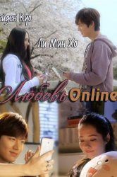 Смотреть Любовь онлайн / Онлайн роман / Одна романтическая линия онлайн в HD качестве
