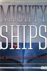 Смотреть Могучие корабли / Гигантские корабли онлайн в HD качестве
