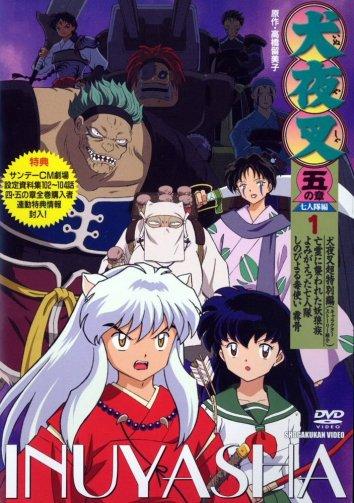Смотреть Инуяся онлайн в HD качестве 720p