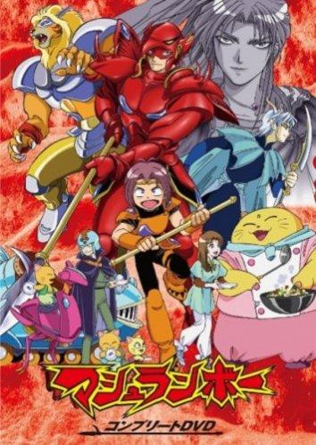 Смотреть Синдзо онлайн в HD качестве 720p