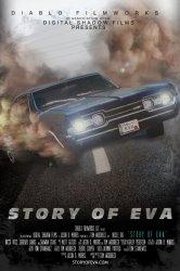Смотреть История Евы онлайн в HD качестве