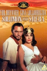 Смотреть Соломон и Шеба онлайн в HD качестве
