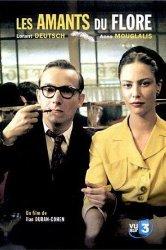 Смотреть Любовники Кафе де Флор онлайн в HD качестве