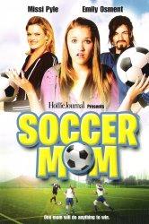 Смотреть Футбольная Мама онлайн в HD качестве 720p