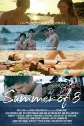 Смотреть Лето на восьмерых онлайн в HD качестве