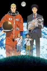 Смотреть Космические братья онлайн в HD качестве