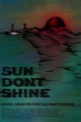 Смотреть Солнце, не свети онлайн в HD качестве