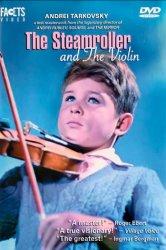 Смотреть Каток и скрипка онлайн в HD качестве