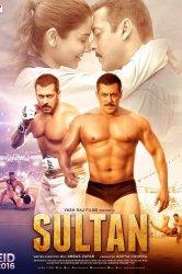 Смотреть Султан онлайн в HD качестве