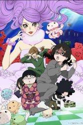 Смотреть Принцесса медуз онлайн в HD качестве 720p