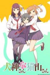 Смотреть Инугами и Нэкояма онлайн в HD качестве 720p