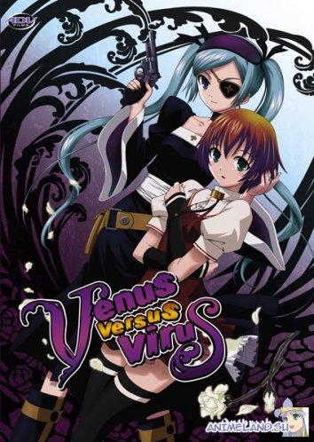 Смотреть Венус против Вируса онлайн в HD качестве 720p