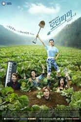 Смотреть Современный фермер онлайн в HD качестве 720p