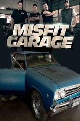 Смотреть Мятежный гараж онлайн в HD качестве 720p