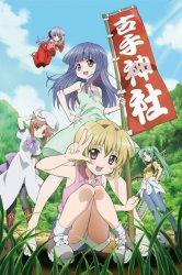 Смотреть Когда плачут цикады OVA-2 онлайн в HD качестве 720p