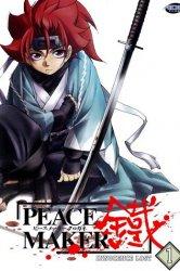 Смотреть Железный миротворец / Миротворец Курогане онлайн в HD качестве 720p